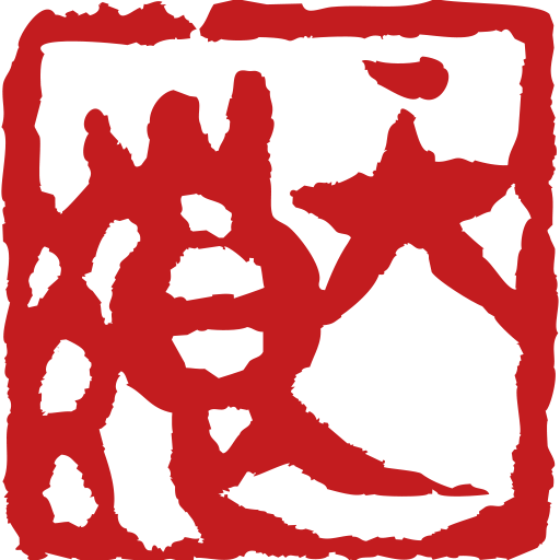 Nobuhide Makino