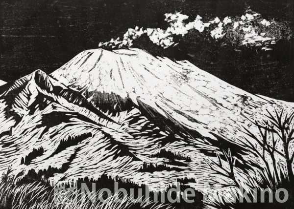 浅間木版画