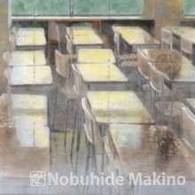 陽のあたる教室